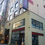 工藤珈琲事務所 - ホテルの一階です