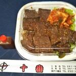 129582387 - ハラミ丼(並) 750円