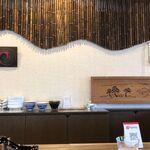 たまゆら - 玉響(たまゆら,愛知県刈谷市)食彩品館.jp撮影