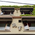 Rue Favart - 前回おじゃました2F 窓際
