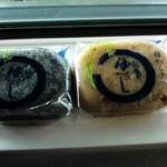 作和庄 - ごまと醤油ゆべし(@84円)