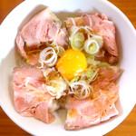 麺や 鳥の鶏次 - [テイクアウト]レアチャーシュー丼410円