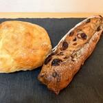 パン・ド・ナノッシュ - 田舎パン クランベリーとピーカンナッツ