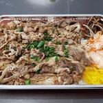 名古屋名物味噌とんちゃん屋 一駅ホルモン - 牛カルビ弁当 850円