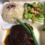 HanaCAFE nappa69 - 【なっぱオリジナルハンバーグ】 玄米ご飯大盛り