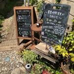 HanaCAFE nappa69 - 外観