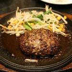 永田台 - ハンバーグステーキ