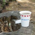 ブルースカイコーヒー - ホットコーヒー 250円