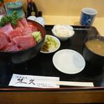 味久 - マグロ丼