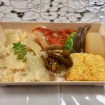129604976 - 金目鯛の煮付け弁当 税込1000円