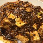 129607782 - 景徳鎮 本場四川のマーボー豆腐 ここまで痺れるのか、本場モンは!