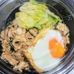 ユキガヤ食堂 - 料理写真:期間限定・玄米弁当(ユキガヤ食堂)