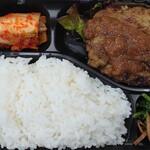 肉料理 将 - ハンバーグ弁当680円