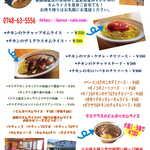 ヒーローズカフェ - 料理写真: