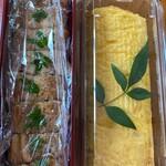 Shoufuukaku - 穴子押し寿司と出汁巻き玉子