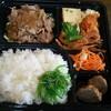 オステリア 佐藤 - 料理写真:牛肉弁当。