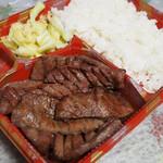 いわ家の牛たん - 料理写真: