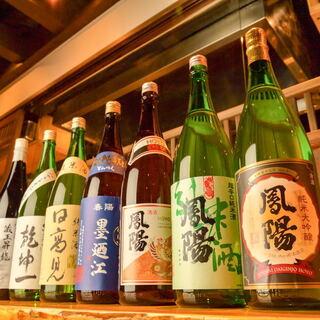 牛たん料理 閣 - ドリンク写真: