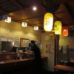 もつ千 赤坂店 -