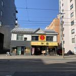 129635329 - 札幌のど真ん中にある店舗