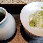三國家 - つけ汁そば(一合)(700円) のつけ出汁