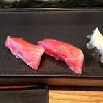 すし京辰 - 石宮から買った中トロって言ってた。どうなの?