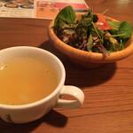 THE WALL - サラダ+スープ
