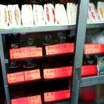 美保 - 美保 @本蓮沼 自家製サンドイッチ・おにぎりを朝7時から販売