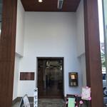 サルタヒコ - 『北九州文学サロン』なる施設の2Fに