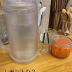 サルタヒコ - レモン水とメチャ美味いにんじんのマリネ
