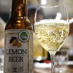 炭ビストロ コショネキッチン - レモンビール