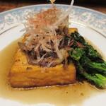 漁や - 厚揚げステーキ
