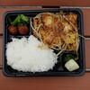 Tsuchiishi - 料理写真: