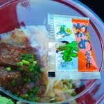 串焼菜膳 和み - 料理写真:
