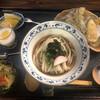 Bishuuudonhajime - 料理写真: