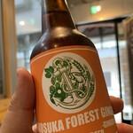 横須賀ビール - YOKOSUKA FOREST GINGER