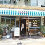 129663622 - アズーリ(Pizzeria Azzurri) ピザ テイクアウト(中央区)