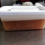 リバー - スープは完全にゼラチン状態