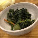 新時代 - わさび菜