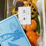 逸品会 - 彩りが美しい!!お野菜そのまんまのスナックヽ(*^ω^*)ノ