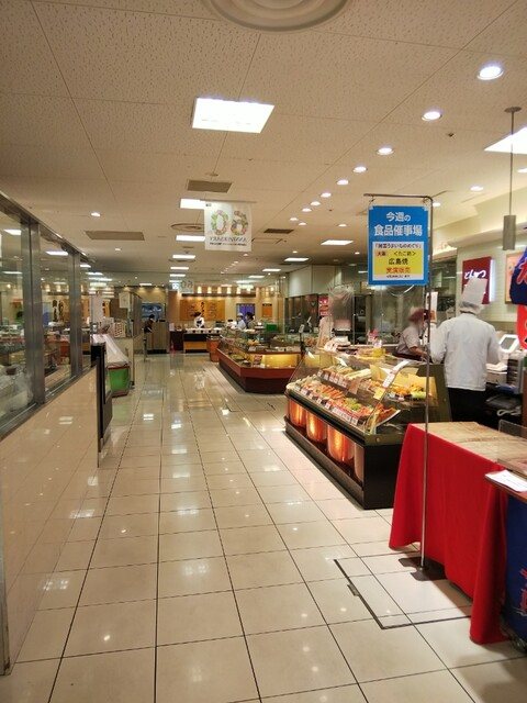 和歌山 近鉄 百貨店