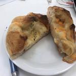 アンテンドゥ - やりすぎチーズ