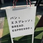 BREAD,ESPRESSO & -