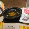 石二鍋 - 料理写真:
