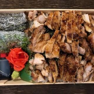 ☆テイクアウト~当店一番人気の『鶏焼のり弁当』