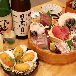 コースも驚きの価格!魚・魚・魚★魚尽くしの宴会が今夜、開幕!