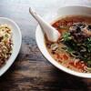 Tenshin - 料理写真:牛筋担々麺とサービス半チャーハン