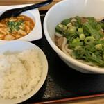 博多わいわい亭 - 肉うどん 麻婆豆腐セット