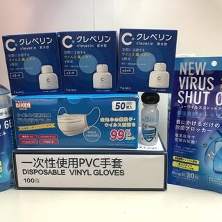 コロナウイルスに対する衛生対策をとっております。