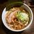 麺舗 十六 - らーめん (1.5 340g、ねぎ増し)